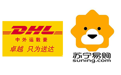 partner of polyurethane products in transport and logistic industry.jpg