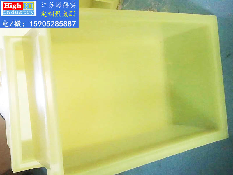 江苏海得实 定制聚氨酯制品 IMG_5161-1L.jpg