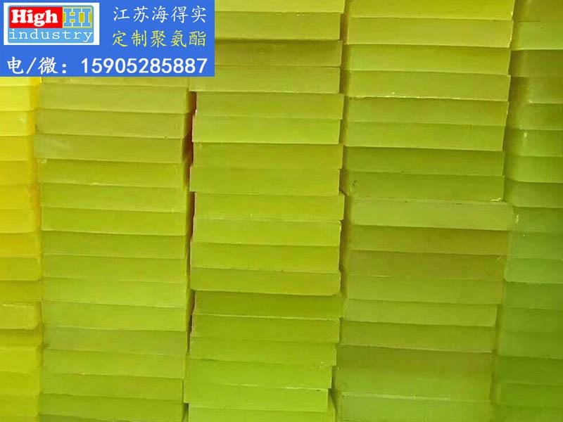 江苏海得实 定制聚氨酯制品 IMG_5158-1L.jpg