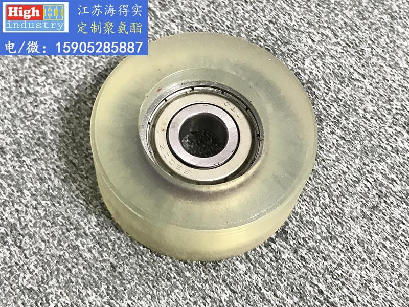 江苏海得实 定制聚氨酯制品 IMG_5093-1L.jpg