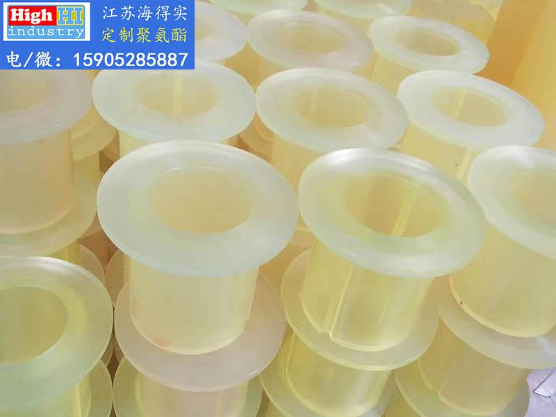 江苏海得实 定制聚氨酯制品 IMG_5085-1L.jpg